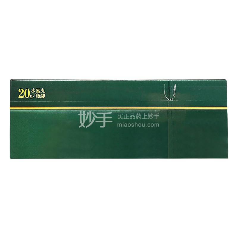 同仁堂 同仁牛黄清心丸(水蜜丸) 20g/瓶