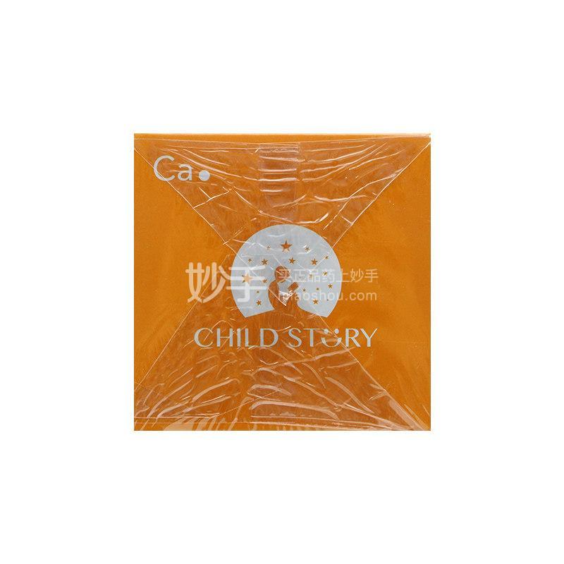 童年故事   乳矿物盐复合片(压片糖果)  180g(1.5g*120片)