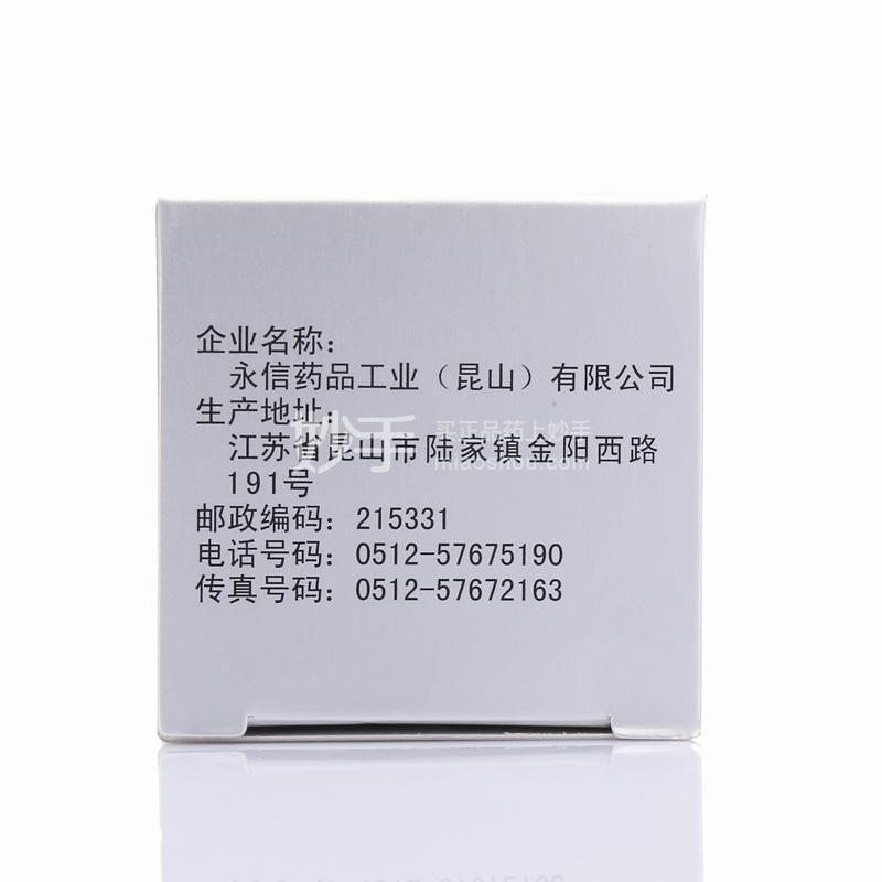 【伯基】阿司匹林肠溶胶囊 0.1g*30粒/瓶