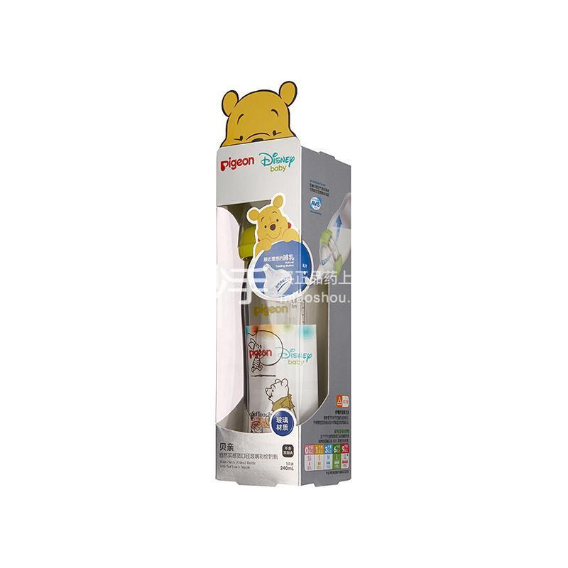"""贝亲Disney""""自然实感""""宽口径玻璃彩绘奶瓶240ml配L奶嘴(维尼-小猪)"""