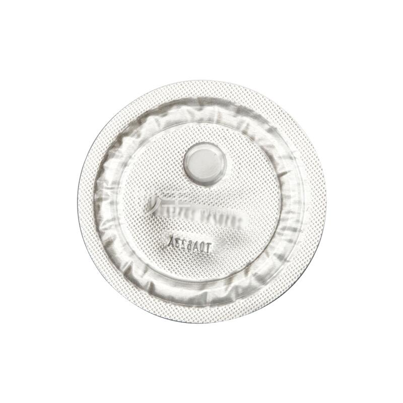 左炔诺孕酮片