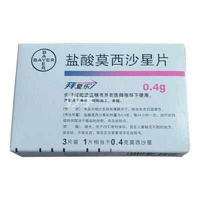 【拜复乐】盐酸莫西沙星片 0.4g*3s
