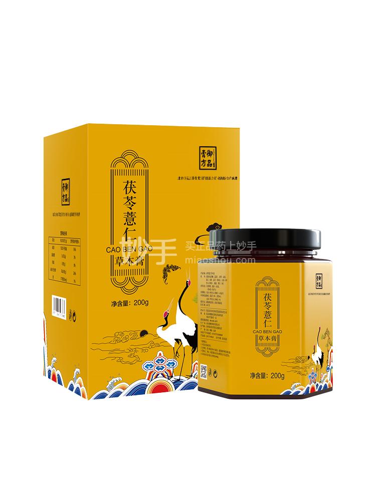 御品膏方 茯苓薏仁草本膏 200g