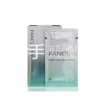 FANCL 芳珂 黑头洁净软膜 5g*8包【国内专柜】