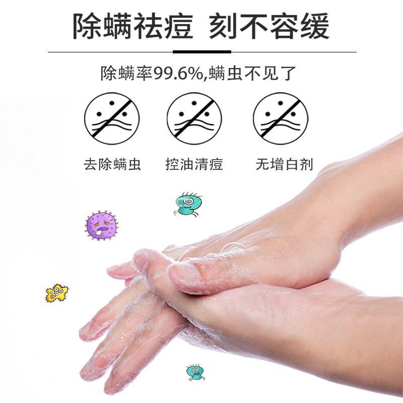 【特惠2盒】叶开泰  人参除满皂  90克*2盒