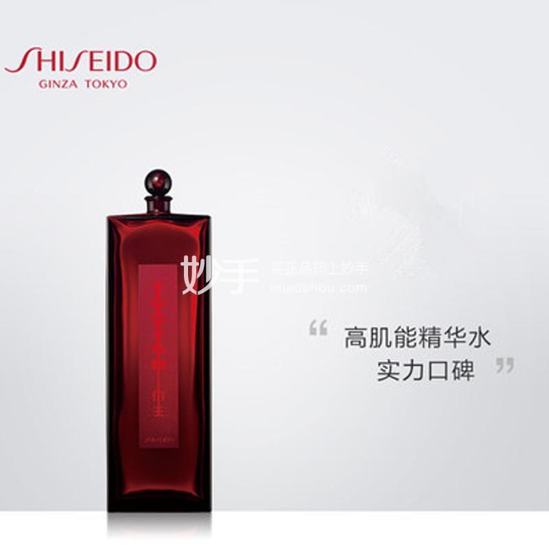 资生堂 红色蜜露精华化妆液 8mL (小样)【国内专柜】