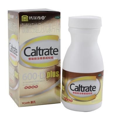 金钙尔奇 碳酸钙维D3元素片 60片