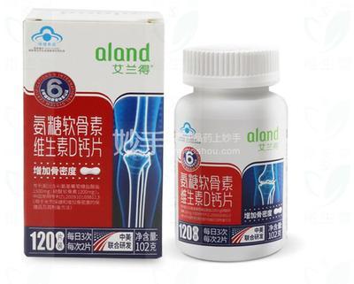 艾兰得 氨糖软骨素维生素D钙片 0.85g*120片