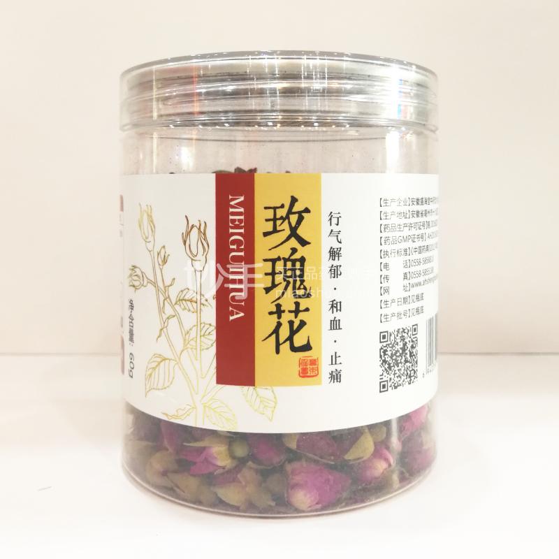 盛海堂 玫瑰花 60g/瓶