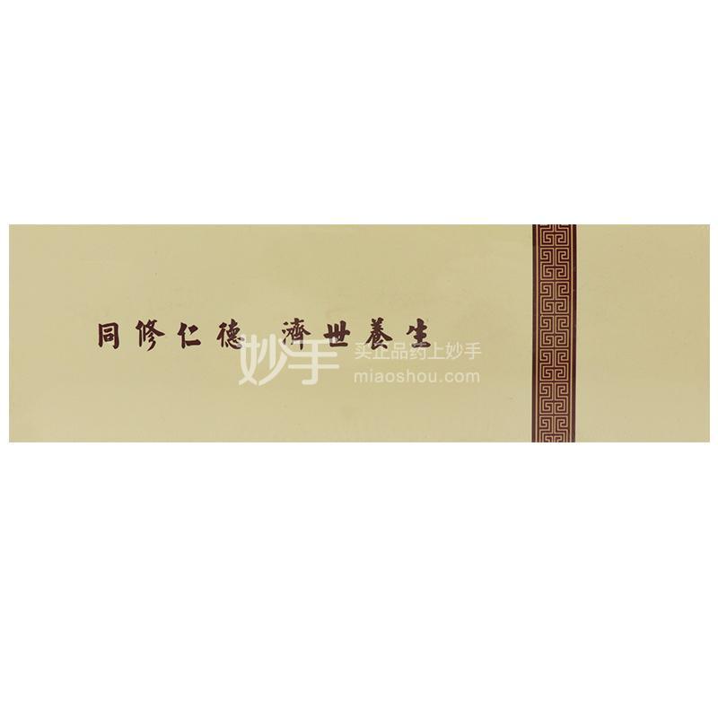 北京同仁堂 罗汉果 6枚