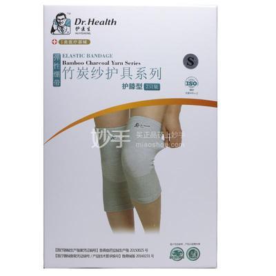 健之佳 竹炭纱护具系列护膝型 M