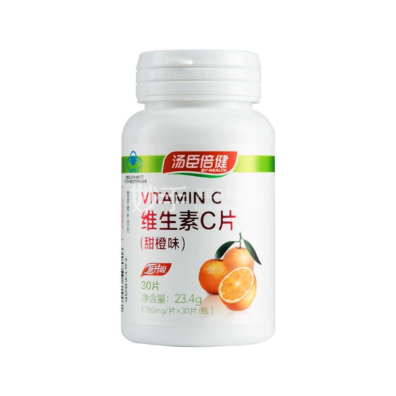 【限时秒杀】汤臣倍健 维生素C片(甜橙味)30片