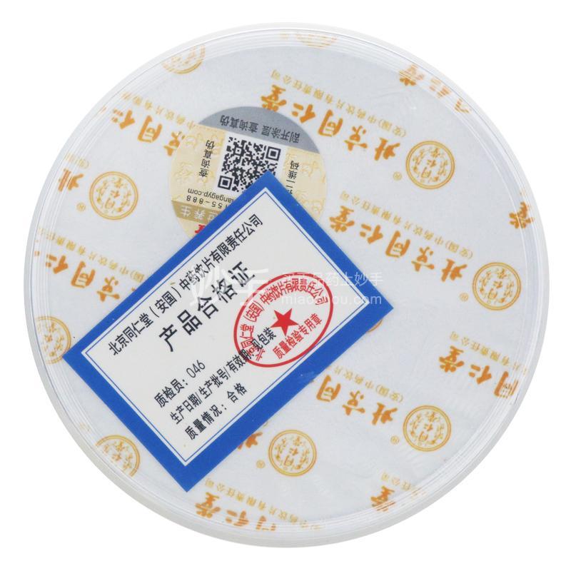 北京同仁堂 菊花(贡菊) 50g
