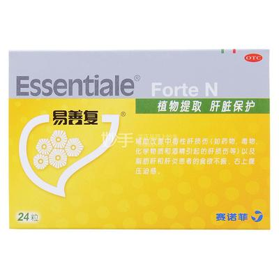 易善复 多烯磷脂酰胆碱胶囊 228mg*12粒*2板
