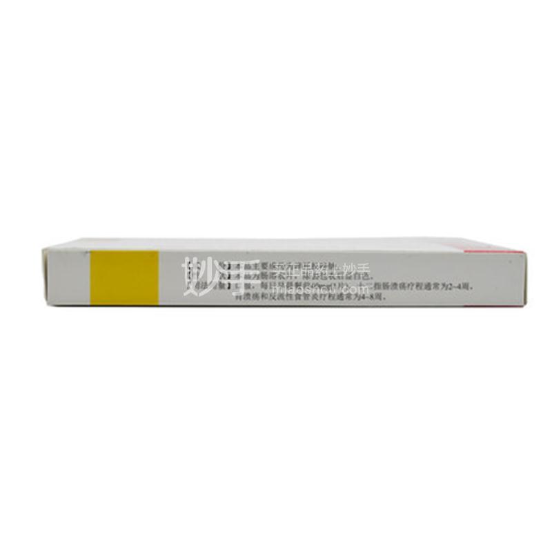 久印特 泮托拉唑钠肠溶片40mg*7片*2板