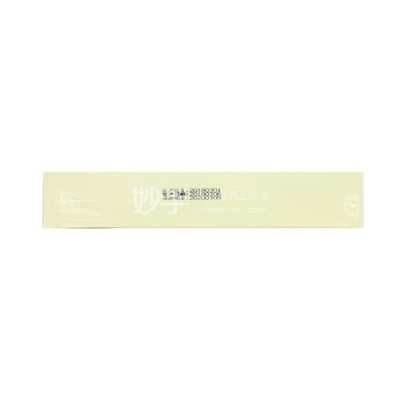 力素康 氨基酸多肽营养粉 8g*15