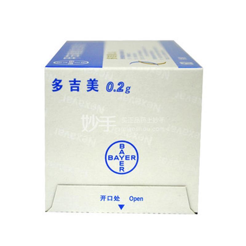 多吉美 甲苯磺酸索拉非尼片 0.2g*60片