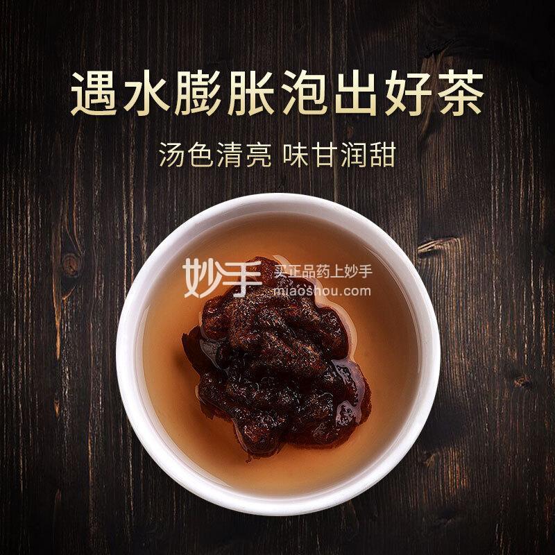北京同仁堂(TRT)胖大海70g
