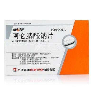 【固邦】阿仑膦酸钠片   10mg*6片/盒