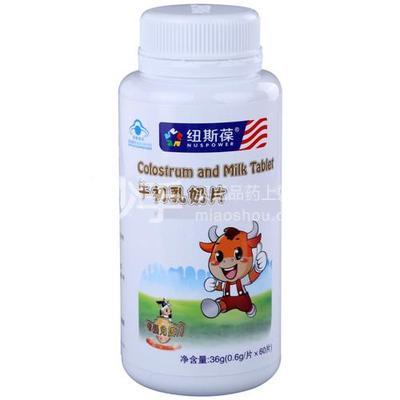百合康 牛初乳奶片 36g(0.6g*60片)