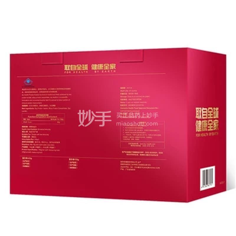 【限时特惠】汤臣倍健 蛋白粉礼盒 450g+150g下单多得1盒150g蛋白粉