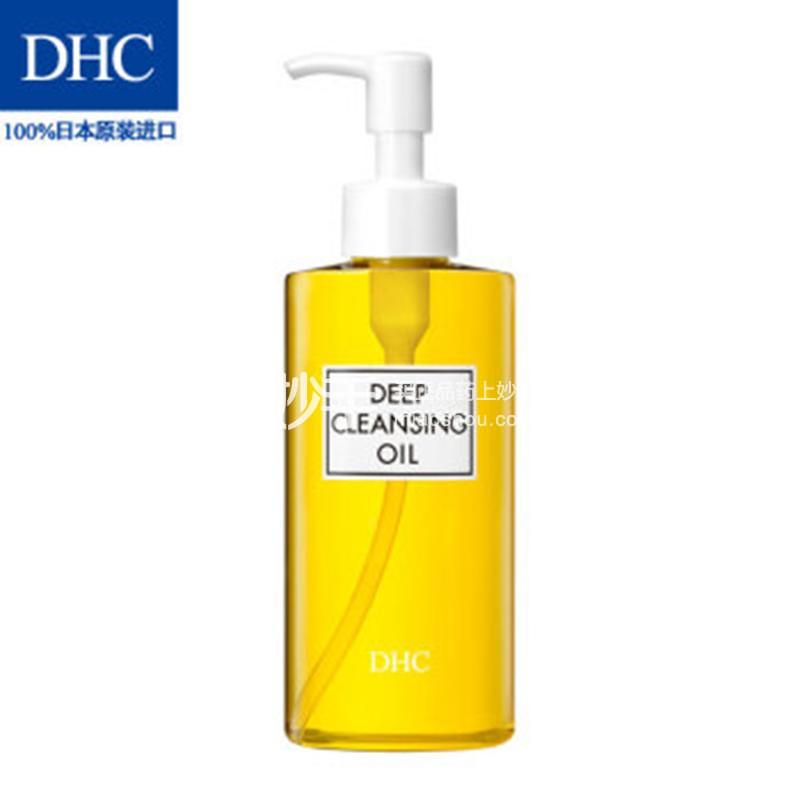 DHC深层卸妆油 200ml【国内专柜】