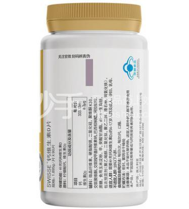 Swisse 钙加维生素D片  90片