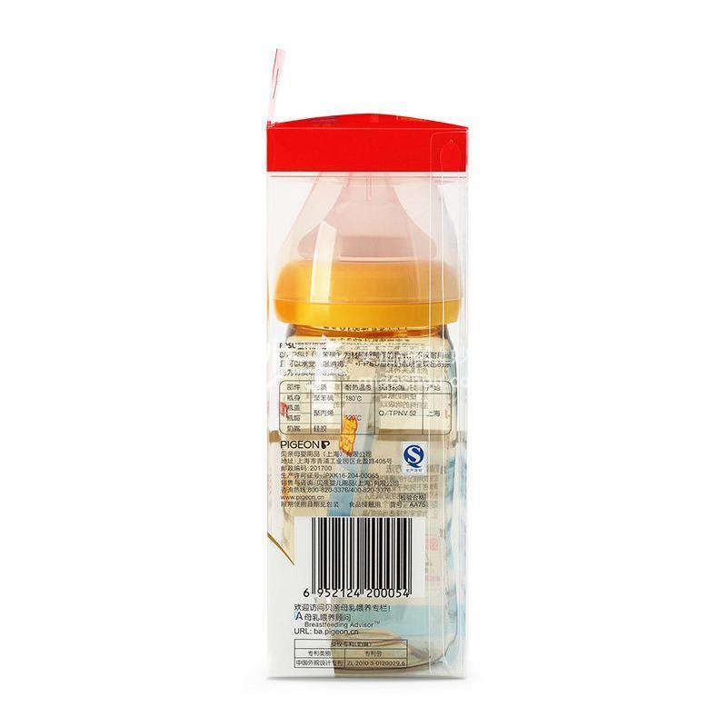 贝亲宽口径PPSU奶瓶240ML  黄色