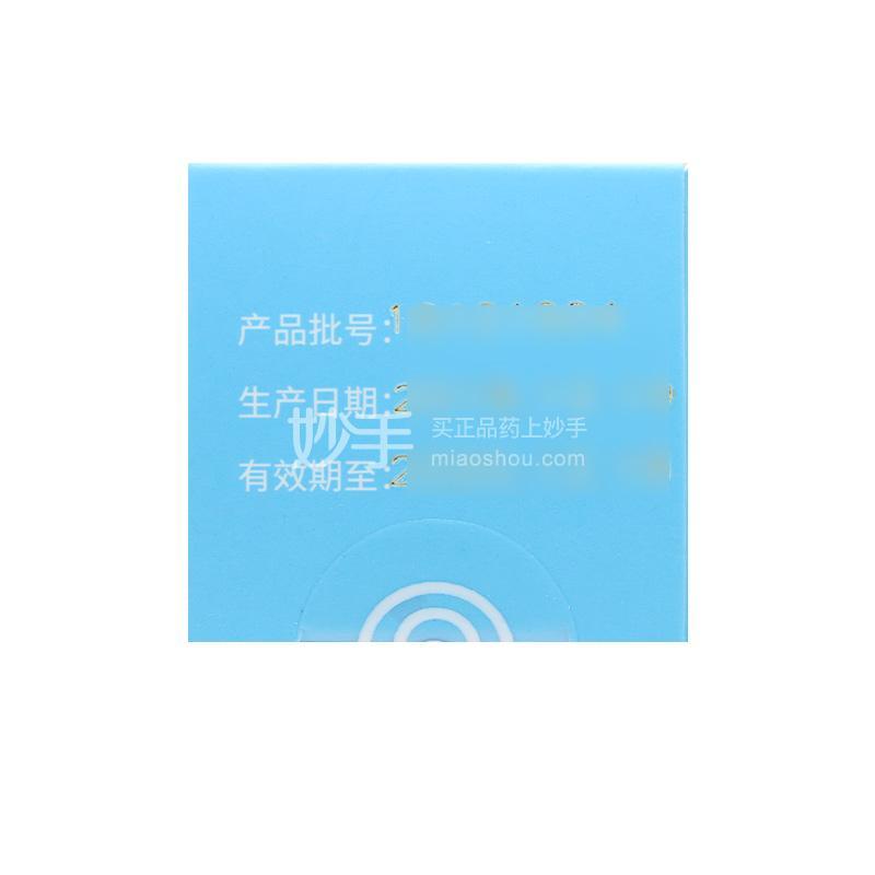 布林熊迪士尼 弹力绷带 2.5*100cm/卷*5卷