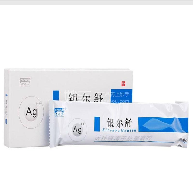银尔舒 活性银离子抗菌凝胶 5g*2支