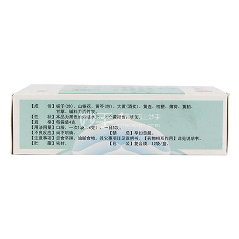 昆中 金花消痤丸 4g*12袋