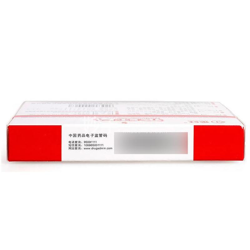 花红 花红片 0.29g*48片(薄膜衣)