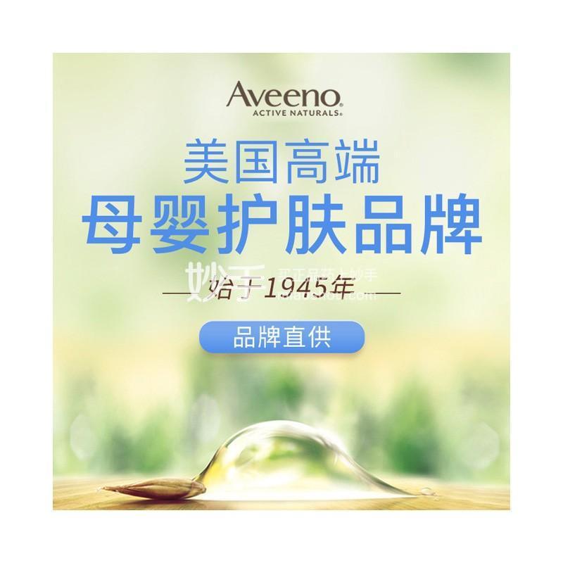 艾惟诺 成人天然燕麦每日倍护润肤乳(无香型)30g 身体乳